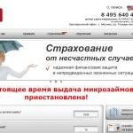 Микрозаймы Деньги напрокат Санкт-Петербург