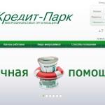 Кредит-парк