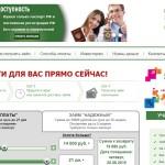 Микрозаймы Центр Займов Санкт-Петербург