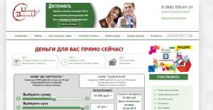 Микрозаймы Центр Займов отзывы личный кабинет