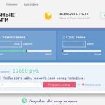 Микрозаймы Удобные деньги Краснотурьинск