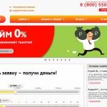 Микрозаймы VIVA Деньги Обнинск