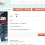 Микрозаймы Живые деньги Санкт-Петербург