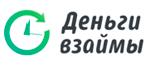 Микрозаймы Деньги взаймы Санкт-Петербург