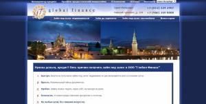 Микрозаймы Глобал Финанс отзывы личный кабинет