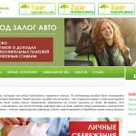 Микрозаймы Городское Сберегательное отделение Неопределено