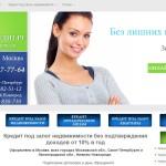 Микрозаймы Империал-Кредит.ру