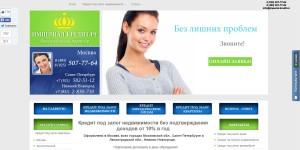 Микрозаймы Империал-Кредит.ру отзывы личный кабинет