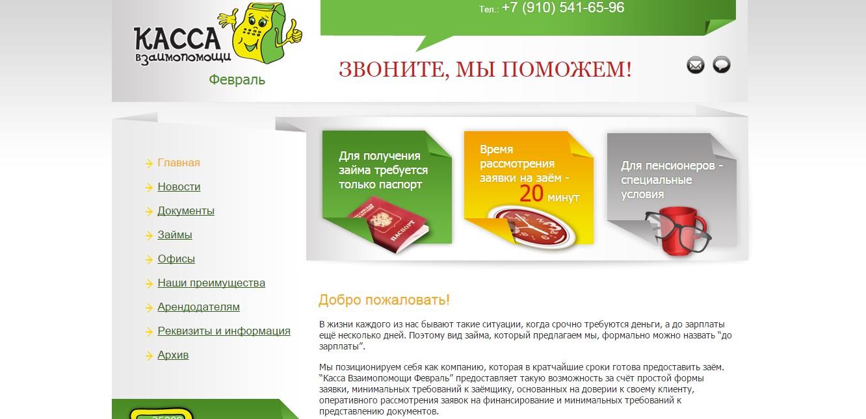 Куплю под материнский капитал Беларусь