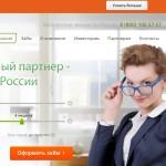 Микрозаймы Кредит 911 Санкт-Петербург