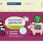 Микрозаймы Мани Фанни Красноярск