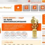 Микрозаймы Нано-Финанс Нижний Новгород