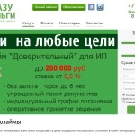 Микрозаймы Сразу Деньги Санкт-Петербург