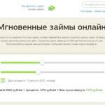 Микрозаймы еКапуста Санкт-Петербург