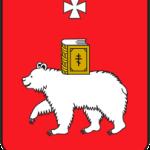 Микрозаймы Пермь