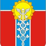Микрозаймы Армавир