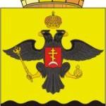 Микрозаймы Новороссийск
