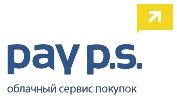Микрозаймы Pay P.S. отзывы личный кабинет
