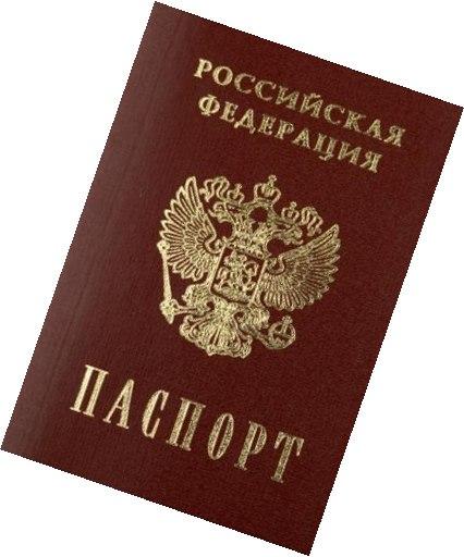 Микрозайм по паспорту в день обращения