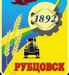 Микрозаймы Рубцовск