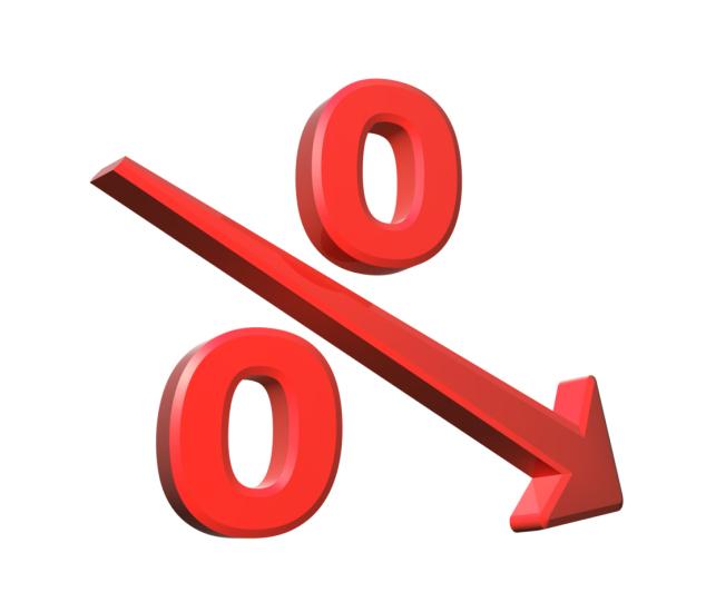 снижение процентов по микрозайму средний размер