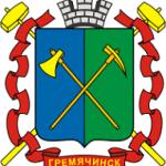 Микрозаймы Гремячинск