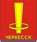 Микрозаймы Черкесск