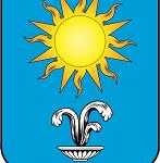 Микрозаймы Кисловодск