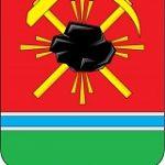 Микрозаймы Ленинск
