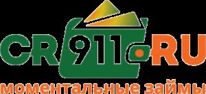 Микрозаймы Кредит 911 отзывы личный кабинет