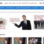 Микрозаймы Андреев Инвест