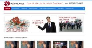 Микрозаймы Андреев Инвест отзывы личный кабинет