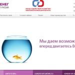 Микрозаймы Микро Капитал Руссия Осташков