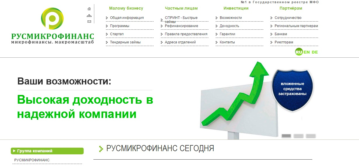 Можно ли оплатить кредит почты россии