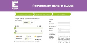 Микрозаймы ёFinance отзывы личный кабинет