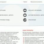 Микрозаймы Альфа-Маркет