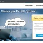 Микрозаймы Ezaimy.ru Неопределено