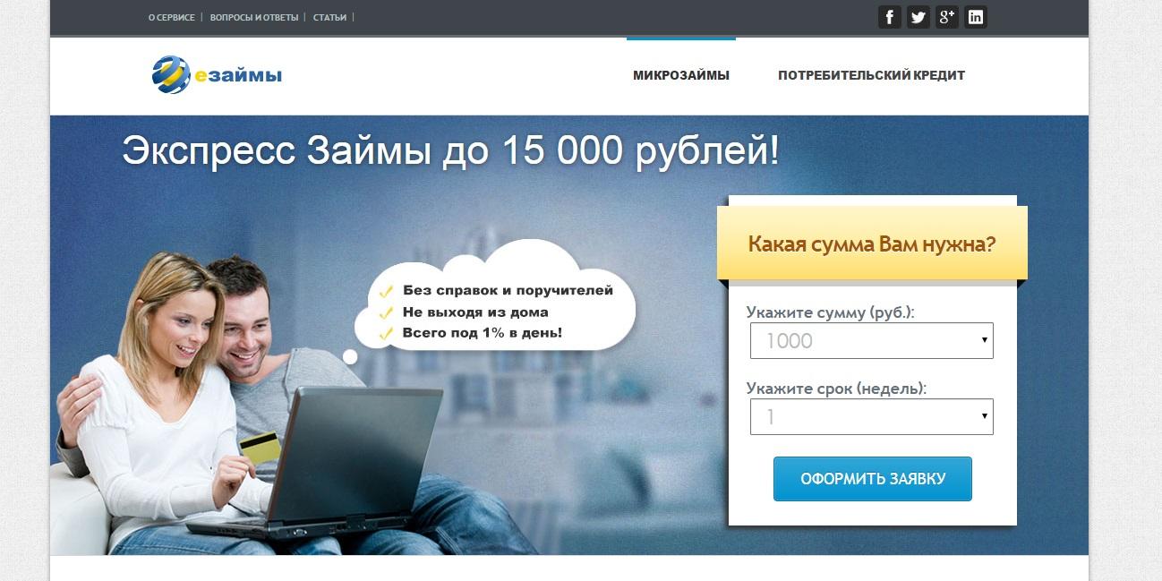 офис хоум кредит банк в ульяновске
