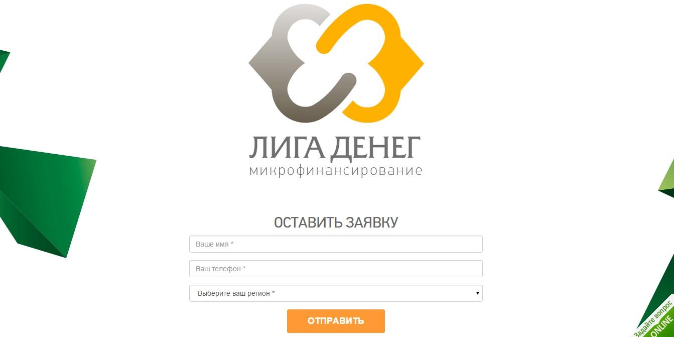 В каком банке лучше взять кредит без справки о доходах белгород