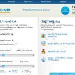 Микрозаймы НАКТА-Кредит