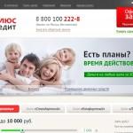 Микрозаймы Полюс Кредит