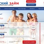Микрозаймы Русский Займ