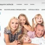 Микрозаймы Центр выдачи займов Барнаул