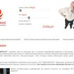 Микрозаймы ВДМ-ФИНАНС