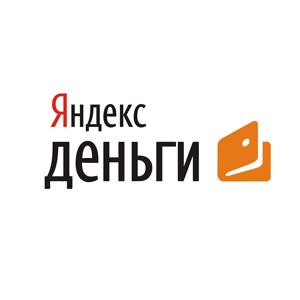 Микрозаймы на Яндекс Деньги